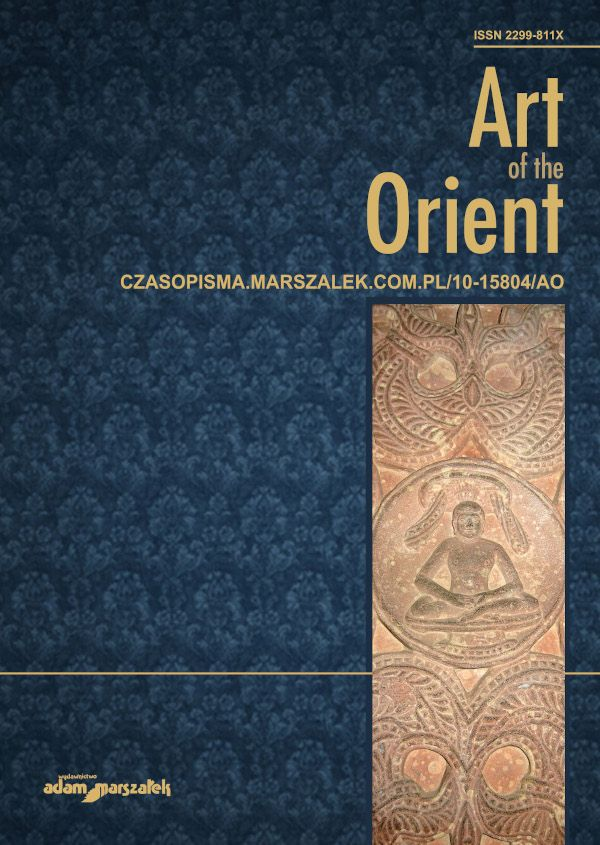 Art of the Orient